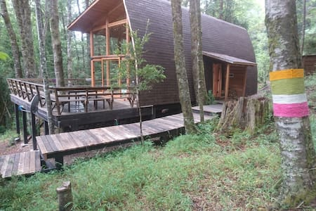 Hermosa Casa Reserva Huilo Huilo