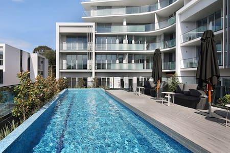 Location, Lifestyle, Value! - Doncaster - Appartement