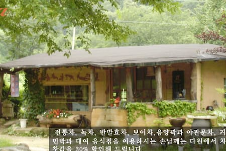 Peaceful mount cabin, Juju Sanbang at Wonju - Cabin