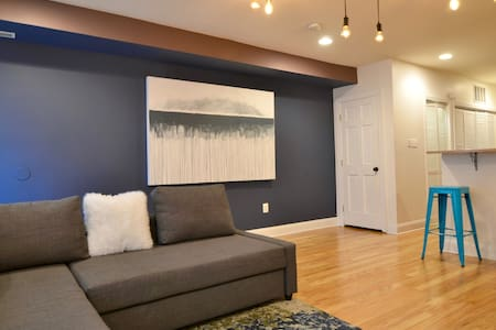 Stylish DC Apt - Convenient, Clean and Private