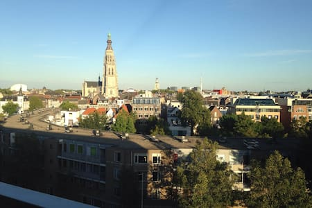City center apartment with the best view of Breda! - 布雷達(Breda) - 公寓
