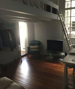Gran privacidad habitación con baño - 羅薩里奧(Rosario) - 公寓