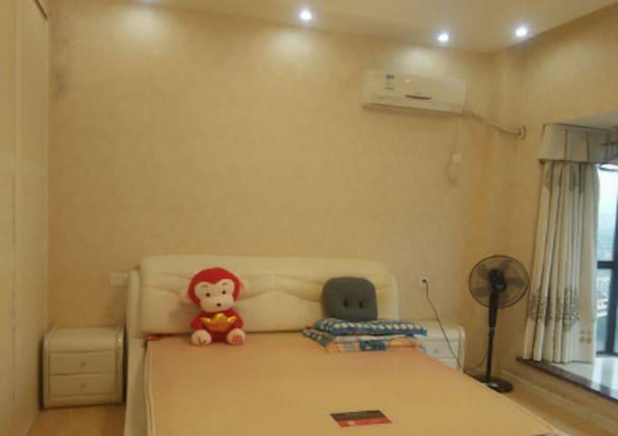 博大青年城美景房 - Huanggang - Apartamento