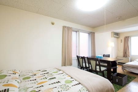 [Free WIFI] 2 Double Beds Studio C7 - Apartment