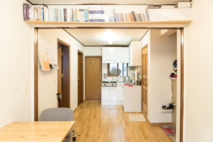 Cosy flat near Korea University - Jongam-dong, Seoul - Appartement