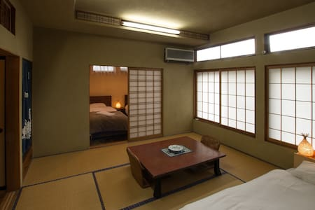 Tanuki Nozawa Onsen Suite 5 - Nozawaonsen-mura - Guesthouse