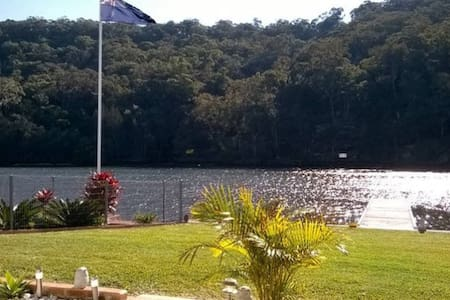 Relax by the River - Woronora - บ้าน