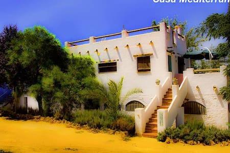 Huerta La Cansina - Casa Mediterranea - Mairena del Alcor
