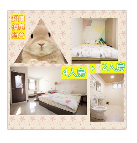10% off every day,2+4 person room