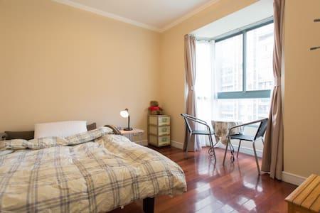 地铁旁温暖舒适的家Cosy & Convenient - Apartamento