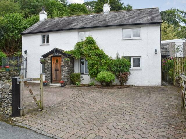 Millgarth Cottage (UK12349)