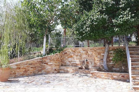 Villa Bella Dimitra - Dimitra