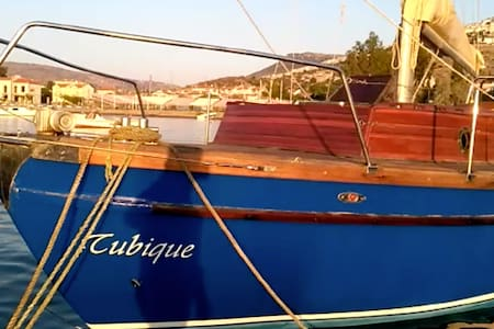Sleep on a Sailboat! - 伊茲密爾(İzmir)