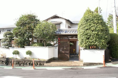Here if staying in Nara - House