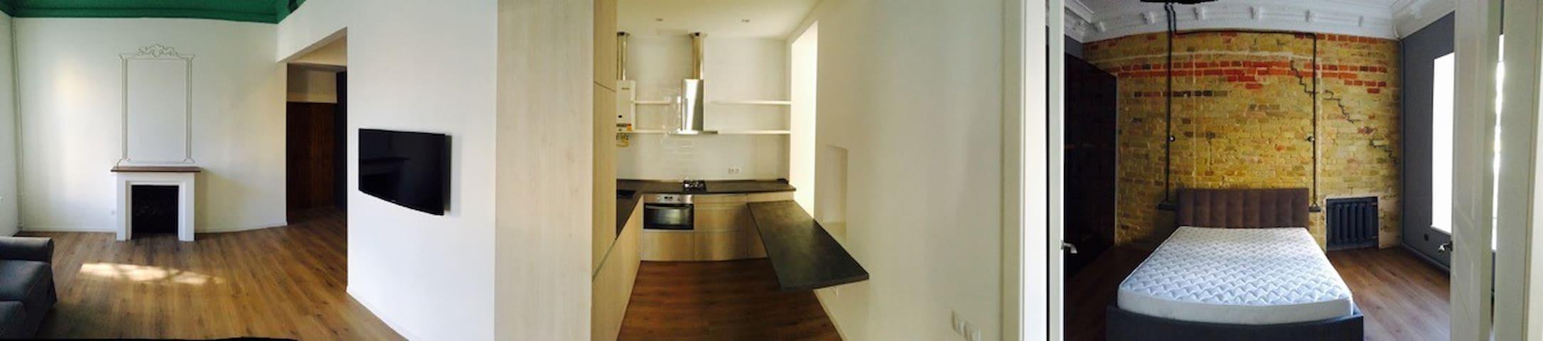 New flat in the heart of Kiev city