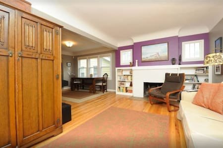 Charming Downtown 2BR with yard! - Ferndale - Apartmen