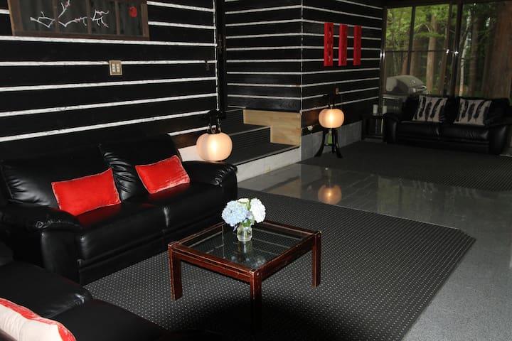 Thre Fireside lounge