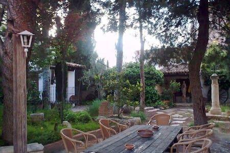 Casa Singular - Ocaña - Дом