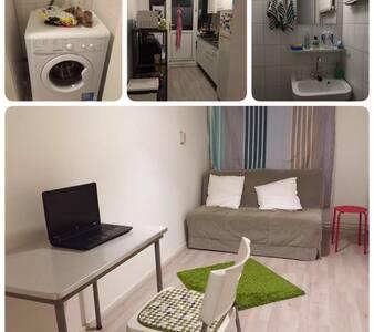 Nice room beside TUD, near city center - Delft - 公寓