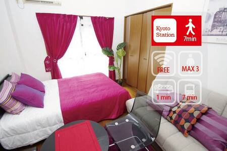 New open! Only 7 min from Kyoto station with WIFI4 - Kyoto-shi - Apartemen
