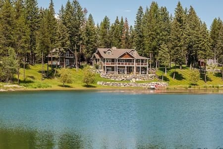 Best Lakefront property on Echo Lake! Bigfork MT
