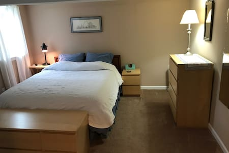 Private, comfortable suite in Webster Groves - Webster Groves - Haus