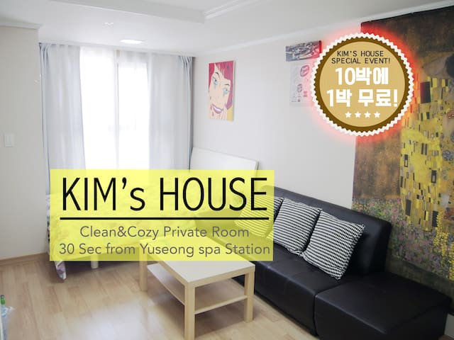[Kim's House]Clean & Cozy private Room1