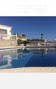 Sweetest Pearl with pool & garden - Ciudad Quesada - Talo