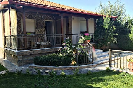 Paradise house near the sea!!! - Nea Plagia - Casa