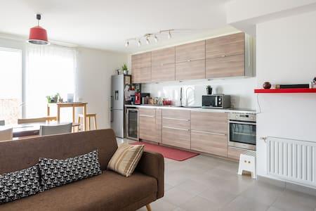 Chambre dans T4 confortable proche PartDieu - Villeurbanne - Apartmen
