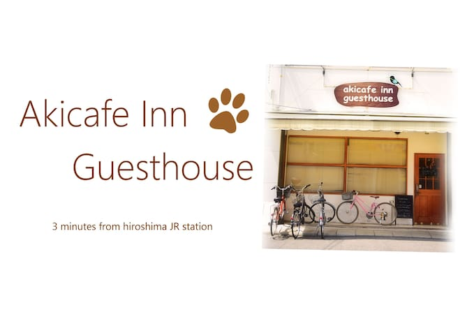 guesthouse akicafe 3 minutes from Hiroshima statin