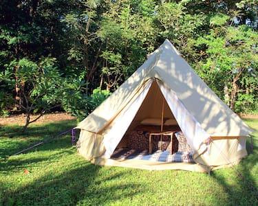 El Ranchito Tent Lodge - Guanico Abajo, Provincia de Los Santos, PA - Çadır