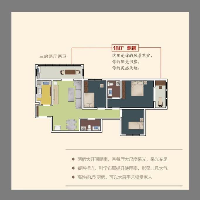 屋内设施齐全、WIFI全覆盖