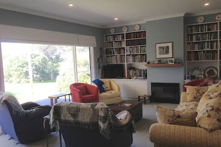 Cheshunt St Cottage - Point Lonsdale