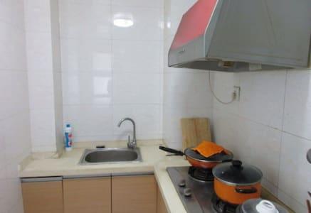 温馨公寓 - Apartamento