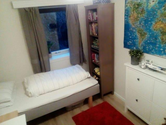 Room for you - Берген - Квартира