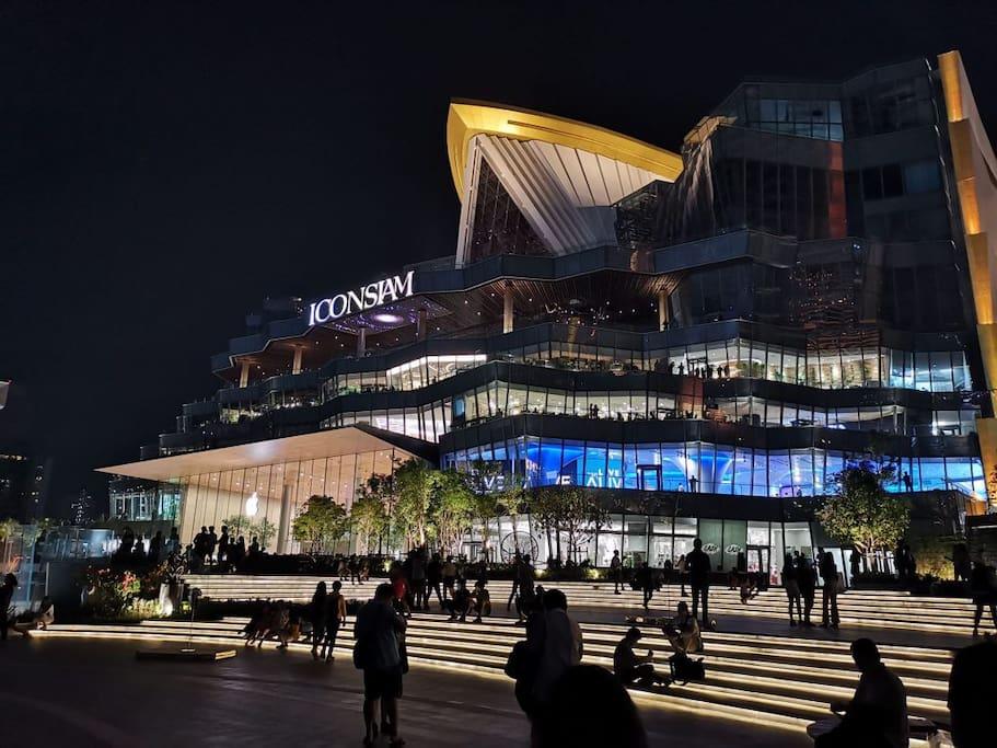 Iconsiam shopping mall