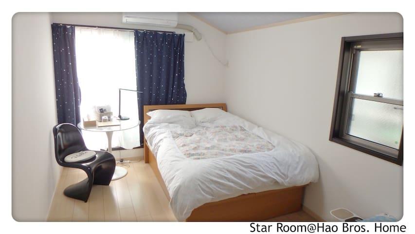 Star Room(Hao Bros. Home)/京成高砂駅2分