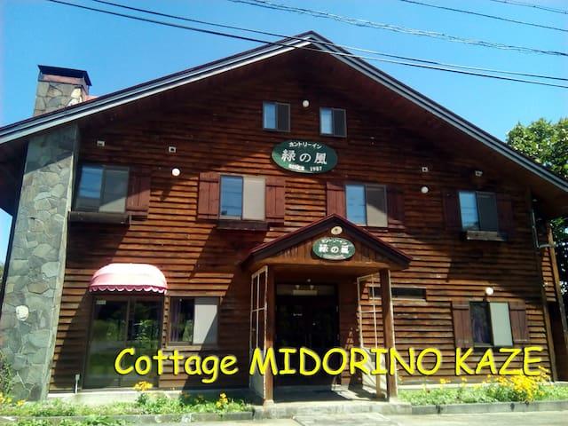 "Rental Cottage ""MIDORINO KAZE""12-24pax,hire chalet - Iiyama - Villa"