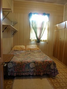 Room in House in Malanda - Malanda - House