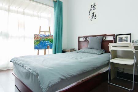 Forbidden City Hutong Yard Loft 02 - 北京
