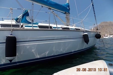 Una Mallorca distinta! - Porto Cristo - Boat