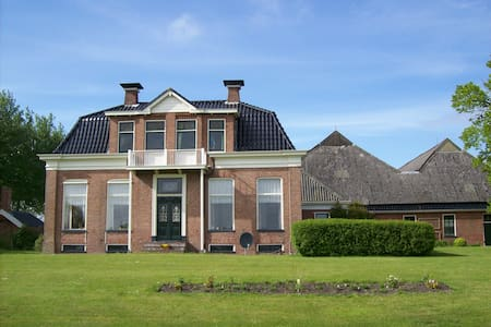 appartement in Groninger boerderij - Pieterburen