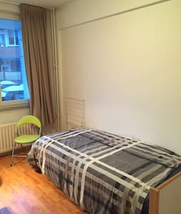 Cozy Room in the Citycentre Venlo - Venlo - Apartment