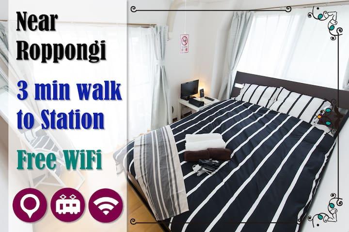 1 BedroomApt 3minSTA Easy>Shinjuku,Tsukiji WiFi