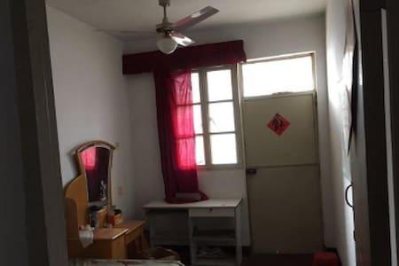 田家庵美景房 - Huainan Shi - Appartement
