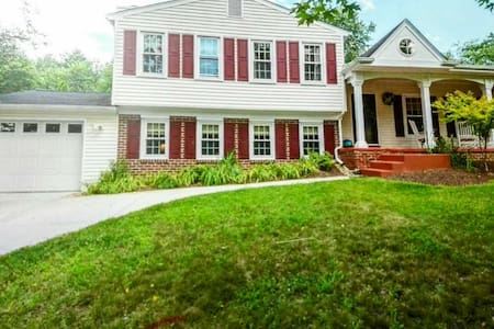 Private 1Br/1Ba suite DC suburbs getaway with WiFi - North Potomac - Ház