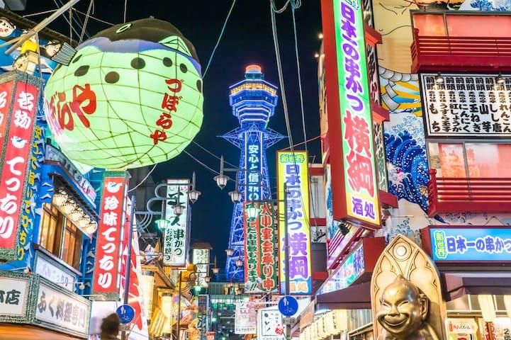New World of Namba Osaka convenient - Ōsaka-shi