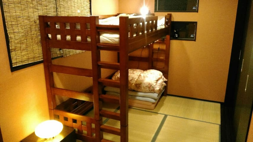 ★Cozy Plum room - Japanese style