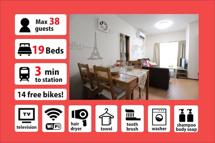 3min SHIBUYA multiple houses for max 38people#JA4 - Meguro-ku - Hus